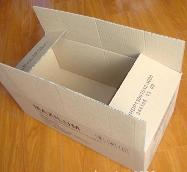 三层瓦楞纸箱